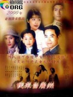 Người Đến Từ Quảng Châu