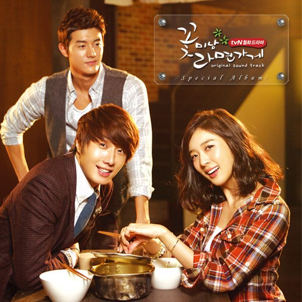 [Album] V.A - Flower Boy Ramyun Shop OST